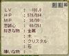 20080421225058