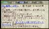 20080603185122