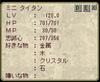 20080810085109_3