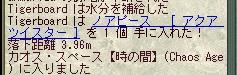20130811203831_3